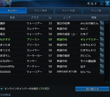 0209 まりこだらけ.jpg