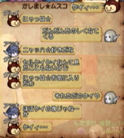 0806 ゲイ.png