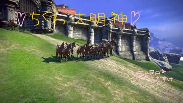 0903 馬がひひーん!.jpg