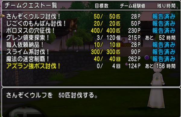 0929 おしながき.png