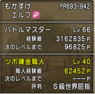 1029 SS!!!!!.png