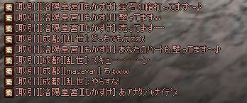 蜀民漫才~♪.jpg